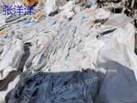 新疆地區大量求購編織袋