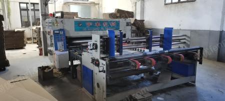 紙品廠出售16、15M年河北宇豐、鑫宇2.2M單色2.6M雙色水墨開槽印刷機2臺,2.6M送紙機1臺,價格合適賣,有圖片