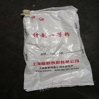 浙江溫州出售各類袋子都可