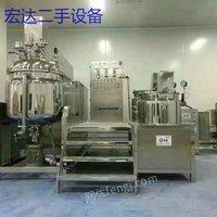 厂家闲置转让一批二手真空均质乳化机全套生产设备