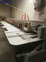 河南洛陽出售2臺雙信毛巾繡24頭 頭距300框距900總長8.7米