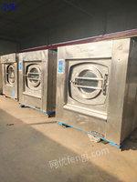 出售二手洗滌設備烘干機水洗機折疊機燙平機