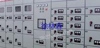 优惠出售二手高低压配电柜一批