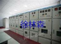高价大量回收二手高低压配电柜