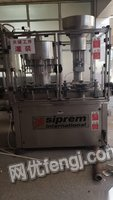 山东烟台出售二手等压灌装机,自动冲瓶机,自动压盖机