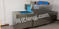 上海崇明县出售美国艺高智能高效洗碗机