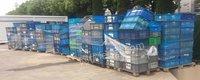 江蘇蘇州大號的塑料箱500個出售