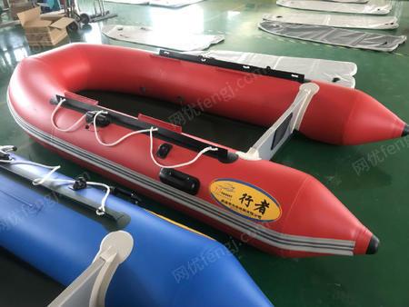 供应3米充气船橡皮艇冲锋舟
