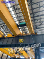 二手欧式双梁桥式起重机 欧式双梁桥式起重机二手处理