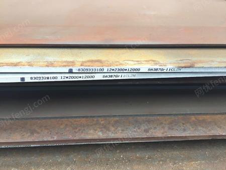供应美标SA387Gr11Cl2钢板,舞钢大量现货
