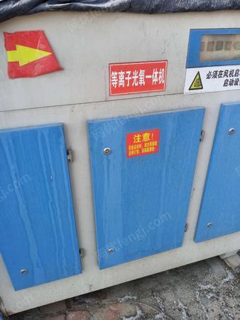 塑料制品廠出售 PVC單螺桿擠出機 2臺 冷鍋2臺 單螺桿造粒機2臺