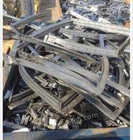 废钢边角料300吨网络拍卖