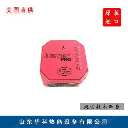 Fireye BP230UVFR-S2