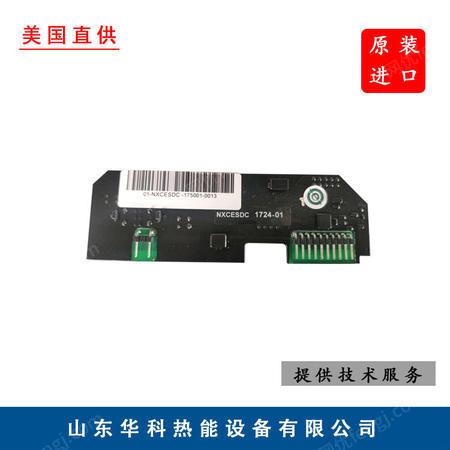 供应Fireye NXCESDC电眼卡 火检卡 美国原装进口 国内一级代理商
