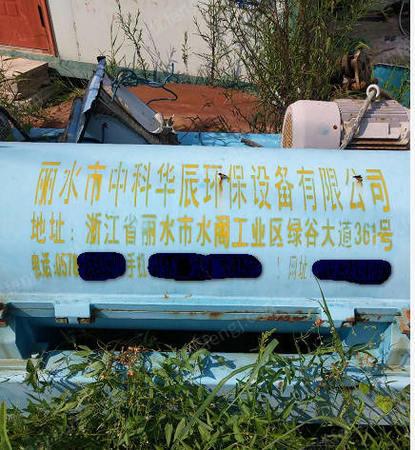 石料加工场出售污水泥浆处理设备(环保设备)2台