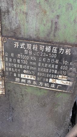 金属拉丝厂出售100吨开式双柱可倾冲床1台60*75,三连拉丝机1台