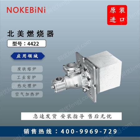 供应工业燃烧器 工业燃烧机 燃气烧嘴 适用于加热设备高温窑炉热处理