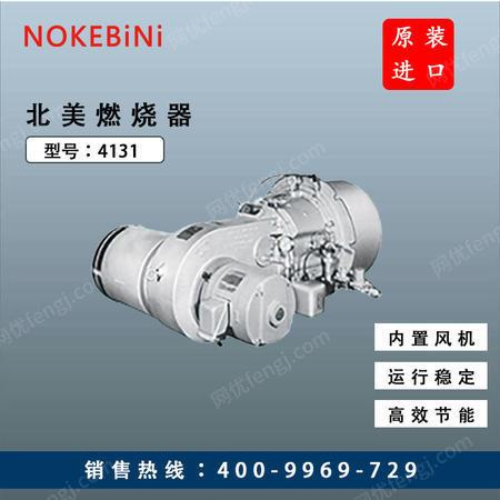 供应工业燃烧器 工业燃烧机 燃气燃烧器 燃气燃烧机适用于加热装置