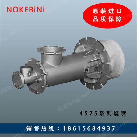 供应北美燃烧器、工业燃烧机、适用于熔铝炉、均热炉 旋转炉 热处理炉