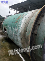 Used rod mill for sale,used ball mill for sale