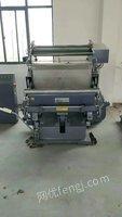 纸制品厂处理1.1米烫金机1台(详见图)