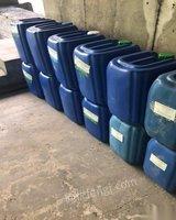 四川德阳出售25升塑料桶一千多个 空重1.1公斤