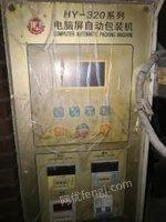 河南南阳食品加工设备 包装机 封口机 打码机出售