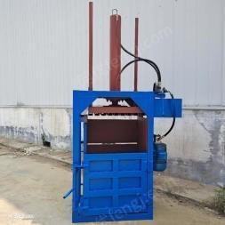 江苏连云港出售废纸打包机 纸箱纸皮液压打包机 塑料瓶易拉罐压扁机