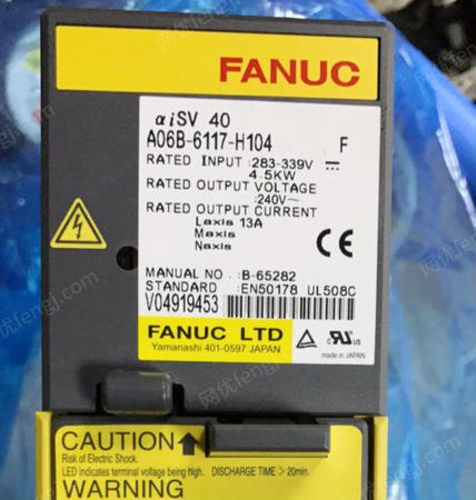 供应发那科数控A06B-6111-H011#H550
