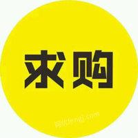 重庆 四川 贵州长期回收各种电线电缆