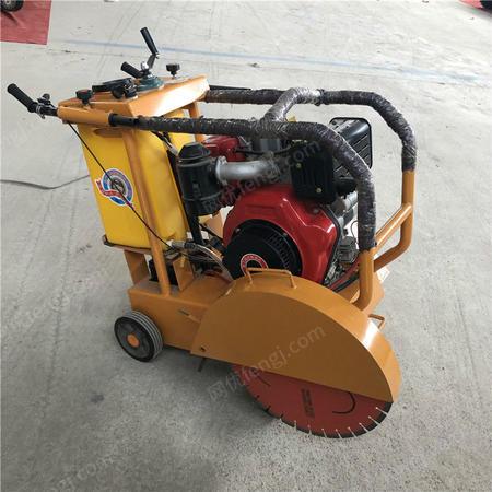 供应沥青路面切割机 混凝土路面切割机