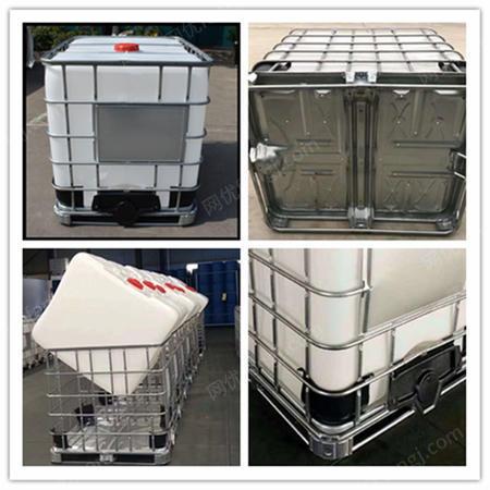 供应耐酸碱1000L塑料吨桶- 全新带铁架IBC集装桶- 1吨运输罐