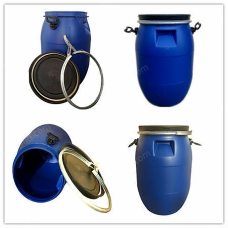 供应加厚型60L铁箍桶-法兰桶60公斤塑料桶-60升抱箍桶