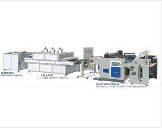 供应SFB全自动滚筒网印机/丝印机