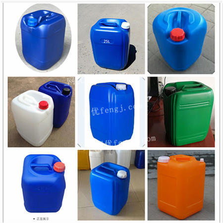 供应20kg公斤化工桶-供应20KG公斤食品桶-塑料闭口桶涂料桶