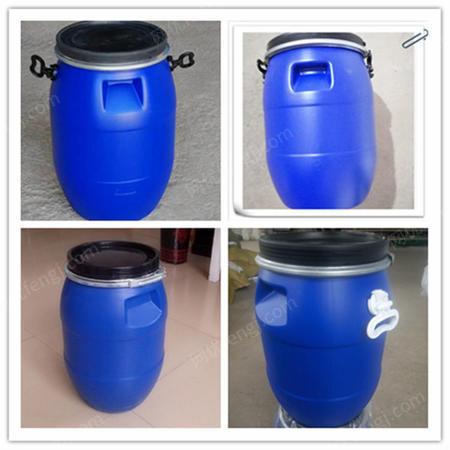 供应100升塑料桶生产-双口100公斤化工桶-100l圆柱桶塑胶桶
