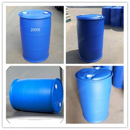 供应化工医药汽油柴油桶-200升塑料桶-200kg塑料包装容器