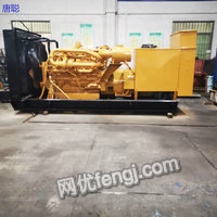 Used generator for sale,200-1600KW
