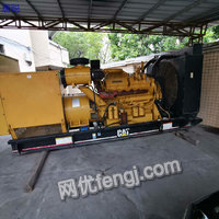 Used imported diesel generator set for sale