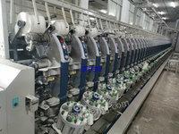 纺织厂出售二手18年村田优宝罗自落60锭3台