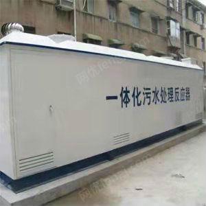 供应肉类加工造纸污水处理设备 一体化污水处理设备厂家