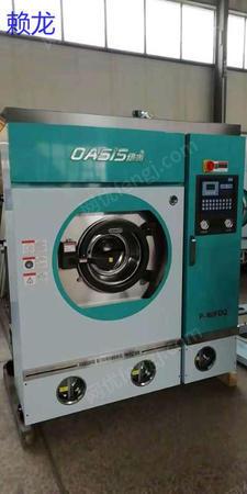 四川成都批发零售绿洲全系列水洗机