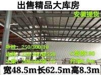 二手鋼結構廠家 舊鋼結構廠房出售