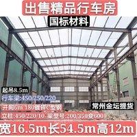 鋼結構廠房車間 庫房 廠房 拆除回收  出售
