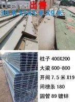 出售 52x60x10 52.5x60x10(26米兩跨兩個脊)