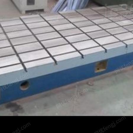 供应半成品现货工作台铸铁T型槽平台硬度稳定不长锈 可加槽打孔 装配平台
