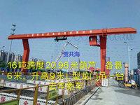上海宝山区出售二手75/20吨双梁行车跨度32.5米