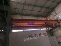 上海宝山区二手双梁行车50/10吨跨度32.5米出售
