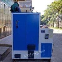 江西赣州出售生物质蒸汽发生器