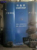 二手燃煤热水锅炉出售